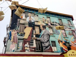 "Famous ""Jazz mural"" by Bill Weber in North Beach, San Francisco"