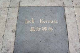 Jack Kerouac Alley in North Beach, San Francisco