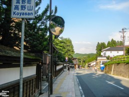 The main street of Koyasan, Japan