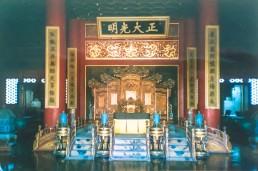 A room inside the Forbidden City, Beijing, China