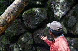 Travel deep in the Indio Maiz jungle to find ancient Rama Indian inscriptions