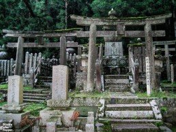 The graveyard of Oku-no-in in Koyasan, Japan