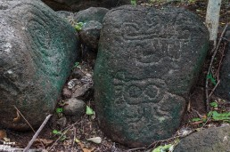 Ancient petroglyphs of Ometepe, Nicaragua